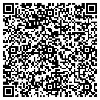 QR-код с контактной информацией организации PARAMON EXPO