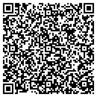 QR-код с контактной информацией организации REK-HOUSE