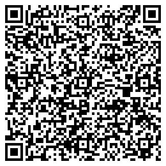 QR-код с контактной информацией организации SТУДИЯ FIX