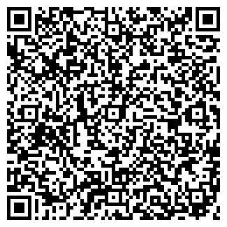 QR-код с контактной информацией организации АФТ ПП ООО