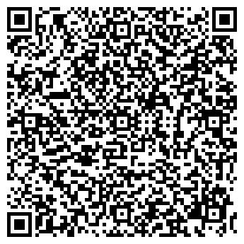 QR-код с контактной информацией организации ООО АУРУМ-КОНСАЛТИНГ