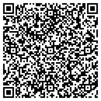 QR-код с контактной информацией организации ООО ЭКОС-ИНВЕСТ
