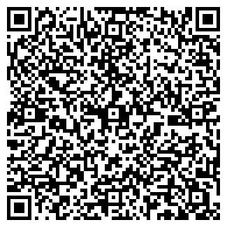 QR-код с контактной информацией организации CABINET74