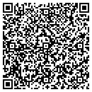 QR-код с контактной информацией организации ВАНКЛИК ЗАО