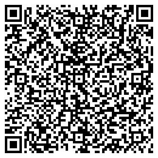 QR-код с контактной информацией организации МАГАЗИН ДОМА