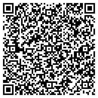 QR-код с контактной информацией организации ПРОСТАЯ ПОКУПКА
