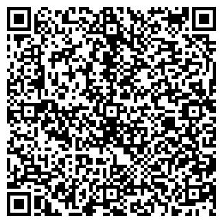 QR-код с контактной информацией организации IDEЯ!