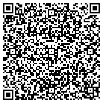 QR-код с контактной информацией организации U.NET ГРУППА КОМПАНИЙ