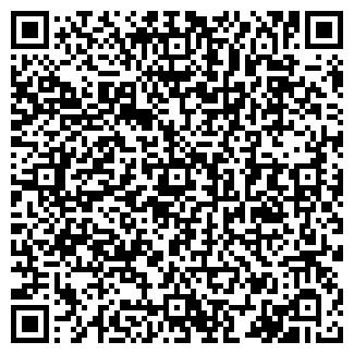 QR-код с контактной информацией организации БЕНЕТ ООО