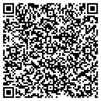 QR-код с контактной информацией организации МОНТИ ТОО
