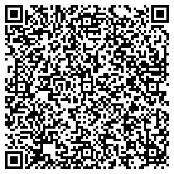 QR-код с контактной информацией организации ТРИГОР ЗАО