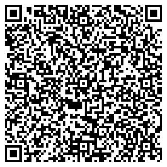 QR-код с контактной информацией организации ЗЕБРА РЕКЛАМНОЕ АГЕНТСТВО