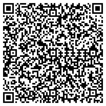 QR-код с контактной информацией организации ИНТЕХ-СЕРВИС