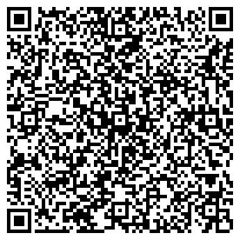 QR-код с контактной информацией организации РАССАХАЦКИЙ А. В.