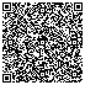 QR-код с контактной информацией организации СТРАТЕГИЯ РОСТА ИНТЕРНЕТ-КОМПАНИЯ