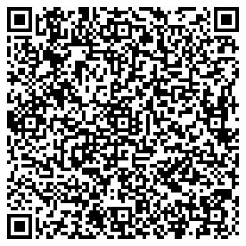 QR-код с контактной информацией организации СТУДИЯ КРЕОГРАФ