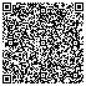 QR-код с контактной информацией организации УРАЛ МЕДИА ООО