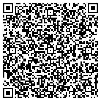 QR-код с контактной информацией организации УРАЛСАЙТ КОМПАНИЯ