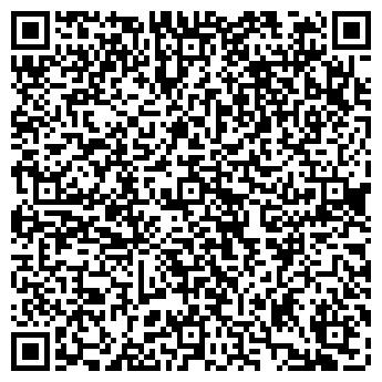 QR-код с контактной информацией организации УРАЛЬСКАЯ КОМПАНИЯ