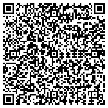 QR-код с контактной информацией организации ФЬЮЗ ЭЙТ ОНЛАЙН