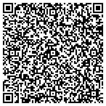 QR-код с контактной информацией организации ВЕСЕЛАЯ МЫШЬ КОМПЬЮТЕРНЫЙ КЛУБ