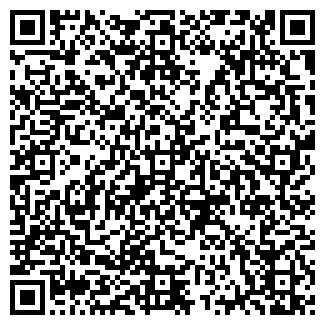 QR-код с контактной информацией организации НЕПТУН ПТФ ООО