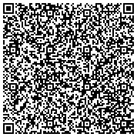 QR-код с контактной информацией организации ЦЕНТР ГИГИЕНЫ И ЭПИДЕМИОЛОГИИ ЧЕЛЯБИНСКОЙ ОБЛАСТИ В Г.ТРОИЦКЕ, ТРОИЦКОМ, ОКТЯБРЬСКОМ, ЧЕСМЕНСКОМ РАЙОНАХ ФГУЗ ФИЛИАЛ