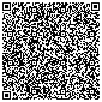 QR-код с контактной информацией организации Комплексный центр социального обслуживания населения»Чесменского муниципального района
