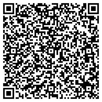 QR-код с контактной информацией организации БАТУРИНСКОЕ ОПХ