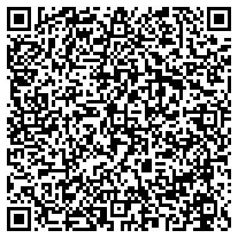QR-код с контактной информацией организации ЭЛЕКТРОМИР МАГАЗИН