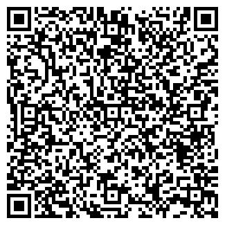 QR-код с контактной информацией организации ИНТЕРПЛАСТИК, ЗАО
