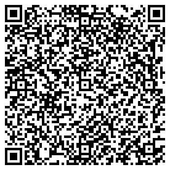 QR-код с контактной информацией организации БЕРКУТ МАГАЗИН
