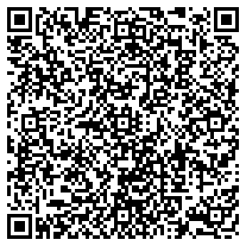 QR-код с контактной информацией организации ШАДРИНСКГАЗСТРОЙ, ЗАО