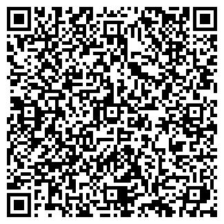 QR-код с контактной информацией организации НЕОНИЛИНСКОЕ, ЗАО