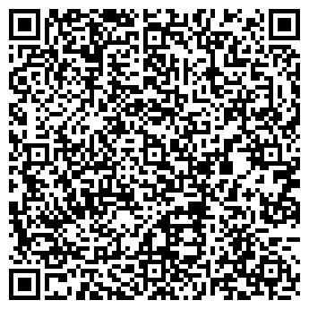 QR-код с контактной информацией организации РАССВЕТ СЕЛЬХОЗКООПЕРАТИВ