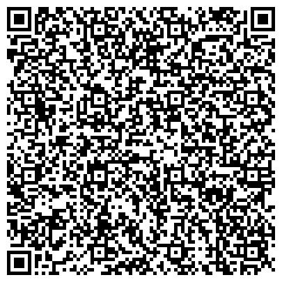 QR-код с контактной информацией организации ТАРАСОВСКОЕ, ТОО