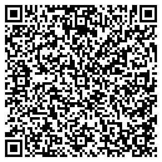 QR-код с контактной информацией организации ЦМК, ООО