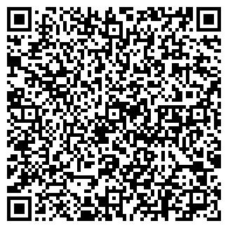 QR-код с контактной информацией организации БЕТОНЩИК, ТОО