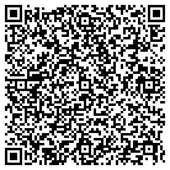 QR-код с контактной информацией организации ОСЕЦКАЯ Г.И., ЧП