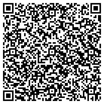 QR-код с контактной информацией организации КСИЛОЛИТ, ТОО