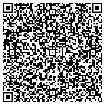 QR-код с контактной информацией организации ШАДРИНСКИЙ ЛЕСОПЕРЕРАБАТЫВАЮЩИЙ КОМПЛЕКС, ОАО