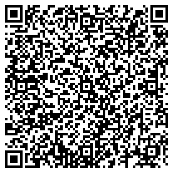 QR-код с контактной информацией организации СПЕЦСТРОЙ № 3, МУП