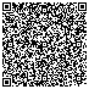QR-код с контактной информацией организации КРИСТАЛЛИЗАТОР ПРОИЗВОДСТВЕННЫЙ КООПЕРАТИВ