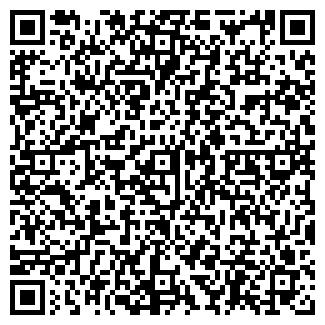 QR-код с контактной информацией организации ШАЛЯ УГО И ЧС