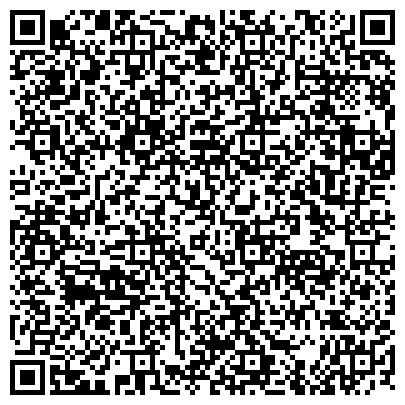 QR-код с контактной информацией организации ПОС. ШАЛИ ПОЖАРНАЯ ЧАСТЬ № 230 УГПС МЧС РФ ПРИ СВЕРДЛОВСКОЙ ОБЛАСТИ