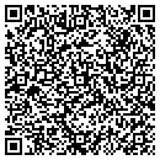 QR-код с контактной информацией организации ЗАУРАЛЬЕ КОЛХОЗ