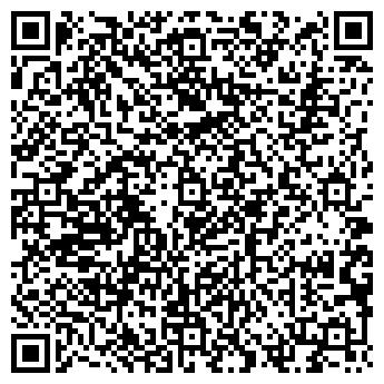 QR-код с контактной информацией организации ИНТЕГРАЛ УКЦ, ООО