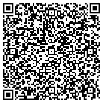 QR-код с контактной информацией организации ШУМИХИНСКОЕ ДРСУ