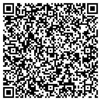 QR-код с контактной информацией организации АЛАКУЛЬСКОЕ, ТОО