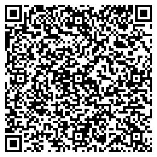 QR-код с контактной информацией организации ДРУЖНОЕ, ТОО